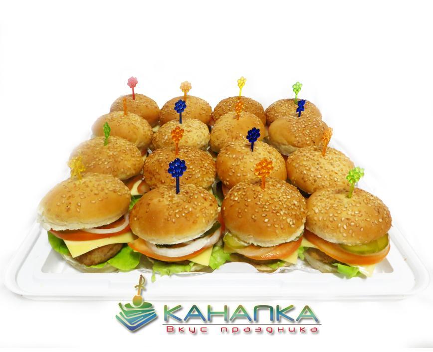 Гамбургер мини — 16 шт.