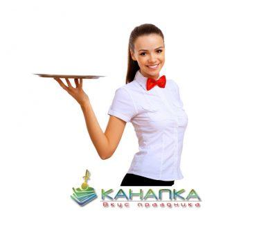 Обслуживание официант